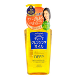 KOSE Softymo Deep Cleansing Oil | Shop Kose Japanese Cleansers in Canada & USA at Chuusi,ca