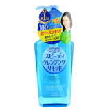 KOSE Softymo Speedy Cleansing Liquid | Shop Japanese Skincare in Canada & USA at Chuusi.ca