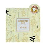L'Herboflore - Oriental Herb: Soy Milk Hydrating Mask | Chuusi | Shop Korean and Taiwanese Cosmetics & Skincare at Chuusi.ca