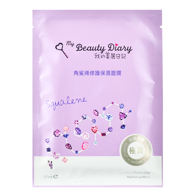 MY BEAUTY DIARY Squalene Restorative Hydrating Mask -- Shop Korean Japanese Taiwanese Sheet Mask in Canada & USA at Chuusi.ca