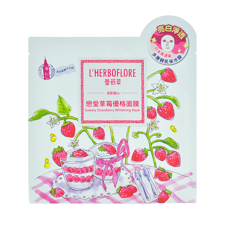L'Herboflore - Party Sweetheart: Sweety Strawberry Whitening Mask | Chuusi | Shop Korean and Taiwanese Cosmetics & Skincare at Chuusi.ca
