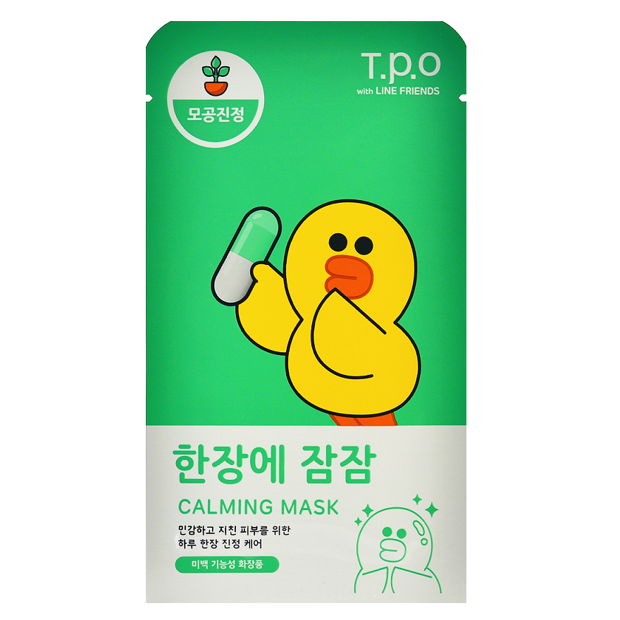 MEDIHEAL T.P.O with Line Friends - Calming Mask | Shop Korean Japanese Taiwanese Skincare in Canada & USA at Chuusi.ca