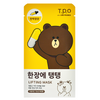 MEDIHEAL T.P.O with Line Friends - Lifting Mask | Shop Korean Japanese Taiwanese in Canada & USA at Chuusi.ca