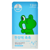 MEDIHEAL T.P.O with Line Friends - Moisturizing Mask | Shop Korean Japanese Taiwanese Skincare in Canada & USA at Chuusi.ca