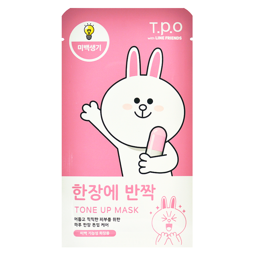 MEDIHEAL T.P.O with Line Friends - Tone Up Mask | Shop Korean Japanese Taiwanese Skincare in Canada & USA at Chuusi.ca