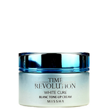 MISSHA Time Revolution White Cure Blanc Tone-Up Cream | Canada & USA | Chuusi