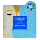 L'Herboflore - Clinical: Tranexamic Acid + Truffle Whitening Mask 3D | Chuusi | Shop Korean and Taiwanese Cosmetics & Skincare at Chuusi.ca