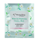 MY BEAUTY DIARY White Lily Brightening Essence Mask -- Shop Korean Japanese Taiwanese Skincare in Canada & USA at Chuusi.ca