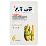 Lovemore - Wild Yam Firming Mask Sheet | Chuusi | Shop Korean and Taiwanese Cosmetics & Skincare at Chuusi.ca - 2