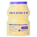 A'PIEU Real Big Yogurt One-Bottle - Blueberry | Shop Korean sheet masks in Canada & USA at Chuusi.ca