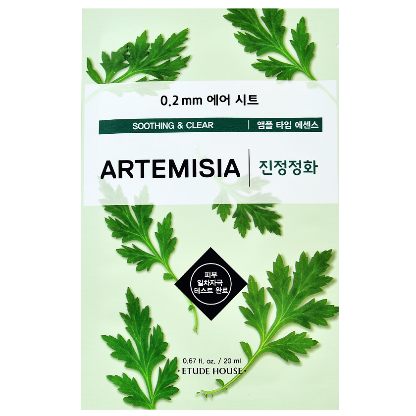ETUDE HOUSE 0.2 Therapy Air Mask - Artemisia | Shop Etude House in Canada & USA at Chuusi.ca