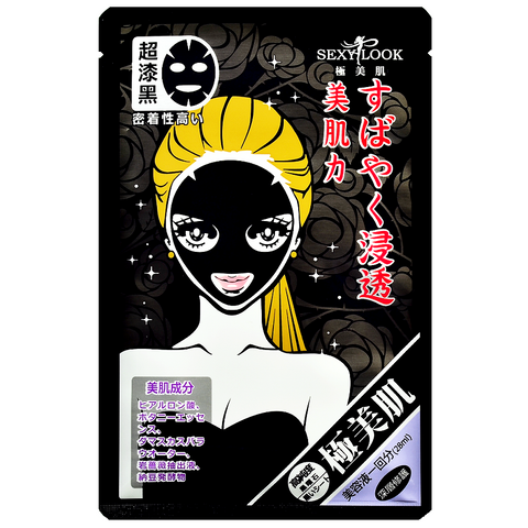 Intensive Hydrating Cotton Black Mask