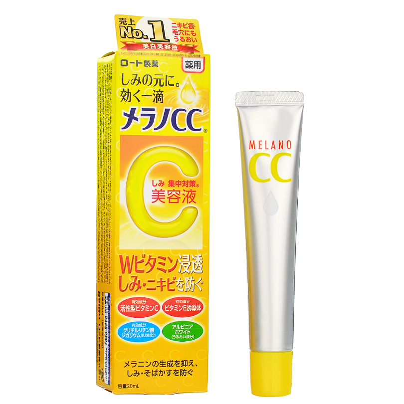 MELANO CC Intensive Brightening Essence | Shop Japanese Skincare in Canada & USA at Chuusi.ca