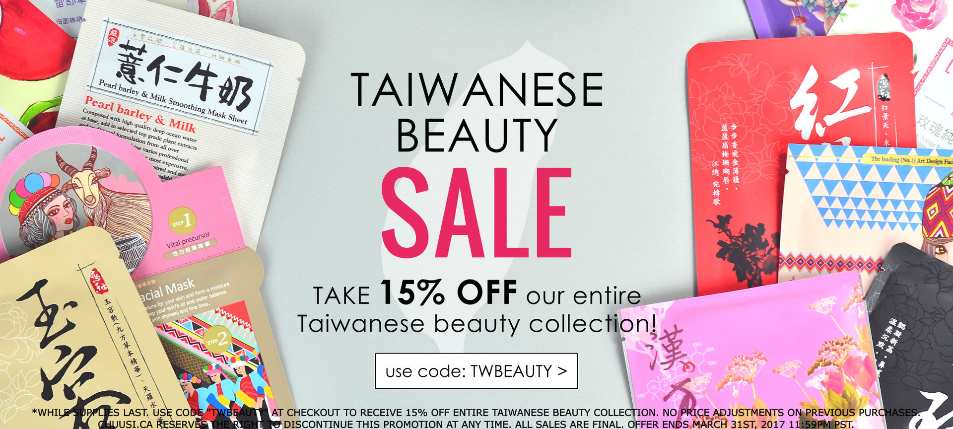 Taiwanese Beauty Collection Chuusi.ca