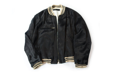 Haider Ackermann Satin Jacket