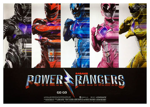 Power Rangers, Cmx-229.