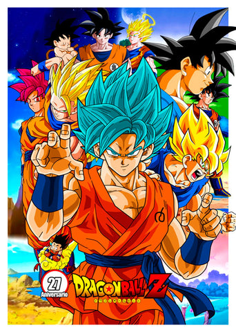 Dragon Ball, Cmx-255