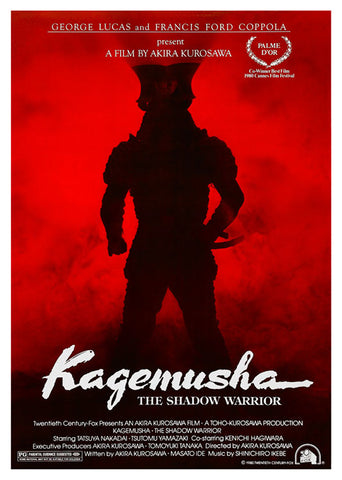 Kagemusha (The Shadow Warrior), MocB-098