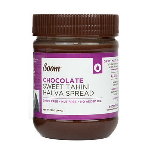 Soom Foods Chocolate Sweet Tahini Halva Spread at Pure Feast