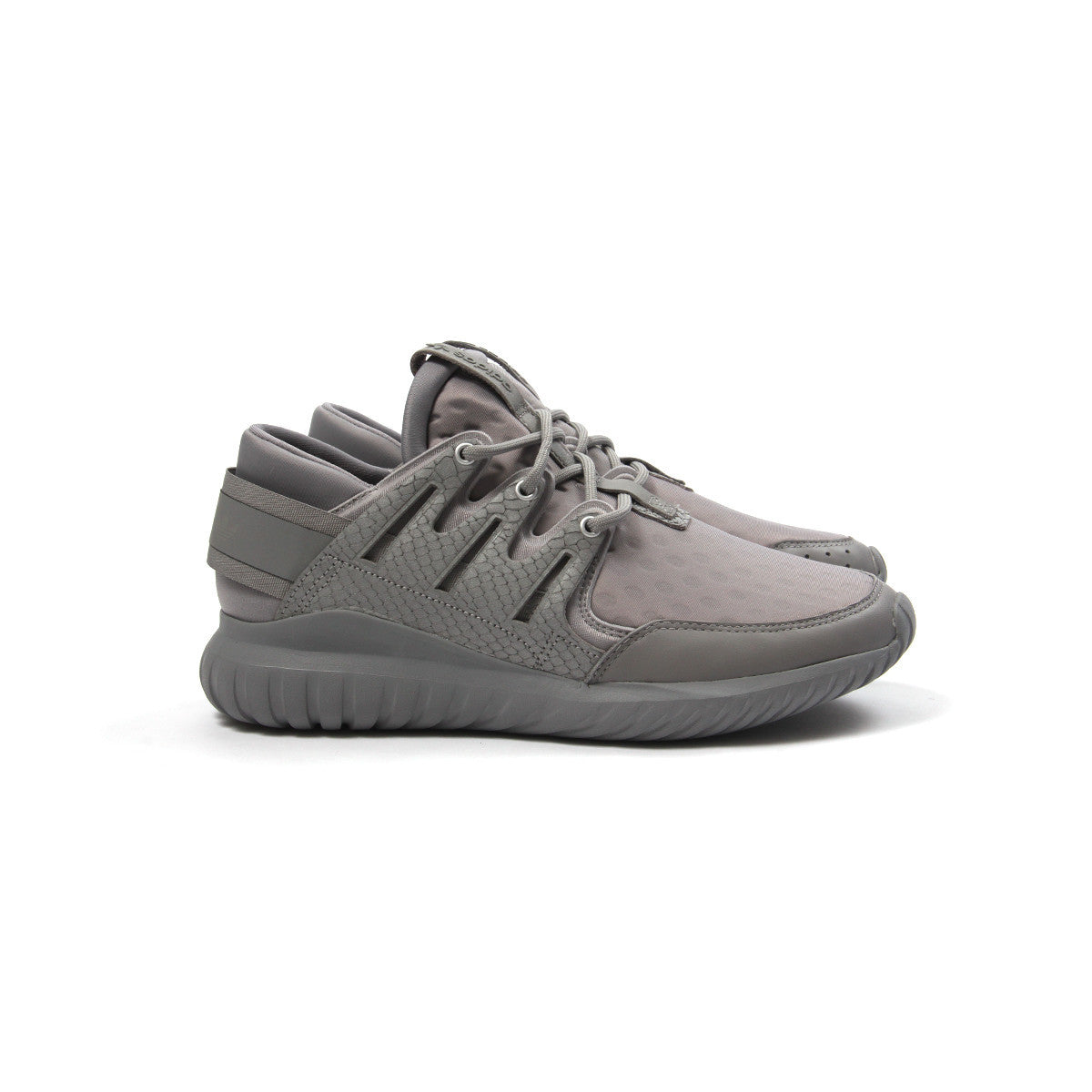 Adidas Tubular Nova Primeknit 'Olive' / Available Now Yeezys Sale