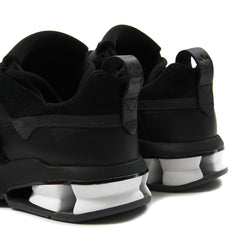 "adidas Twinstrike ADV ""Ultra-Stretch"" (Black/White-Black)"