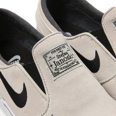 Nike SB Zoom Stefan Janoski Slip (Light Bone/Black-White)