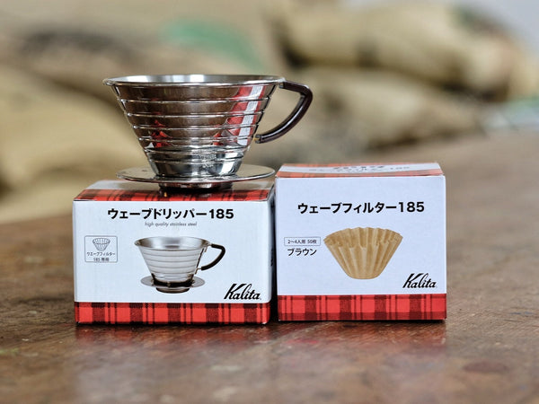 Kalita Wave 185 Metal - Free UK delivery - Horsham Coffee Roaster
