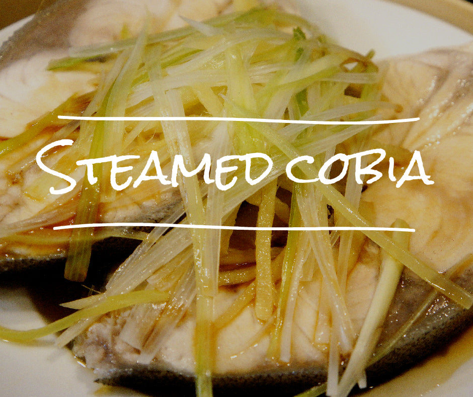 Cantonese Steamed Cobia