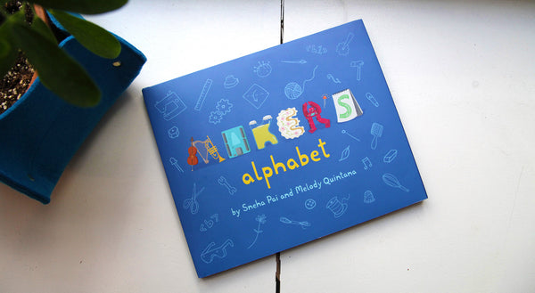Maker's Alphabet Hardbound Book (Limited edition, self-published)