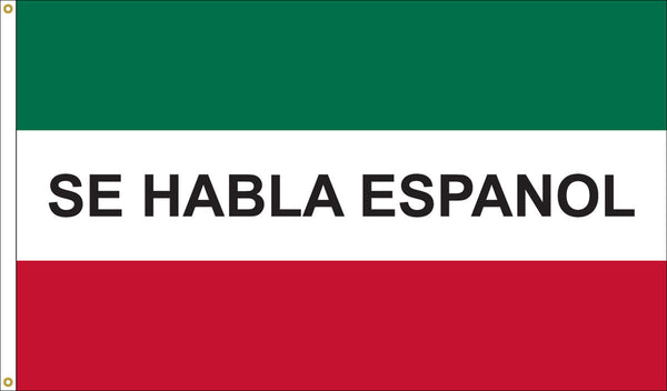 We Speak English - Spanish Flag