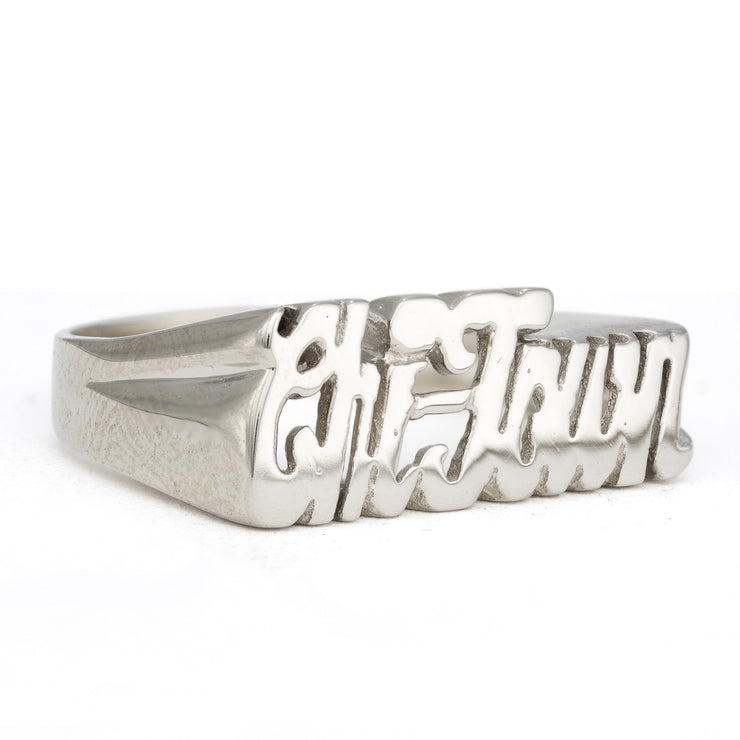 Chi-Town Ring - SNASH JEWELRY