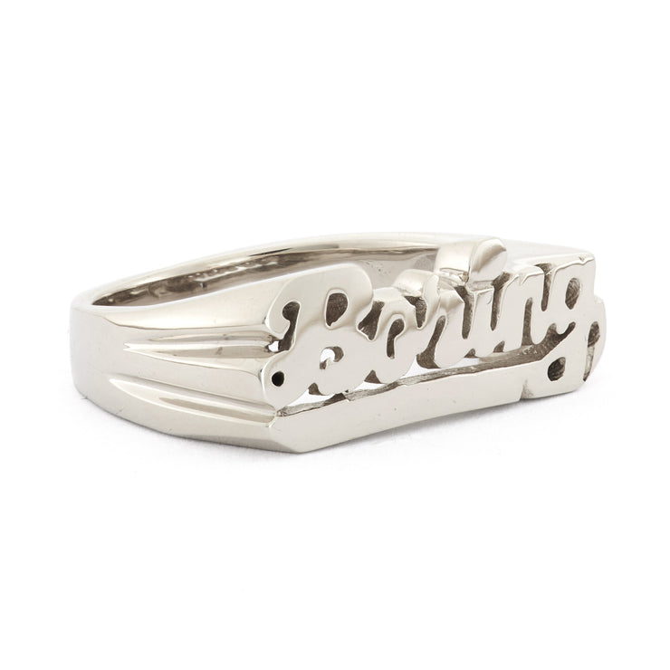 Boring Ring - SNASH JEWELRY
