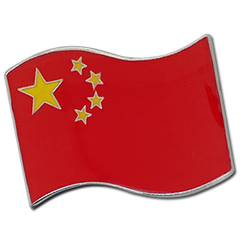 Chinese Flag Badge by School Badges UK