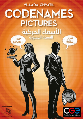 Codenames: Pictures [EN/AR]