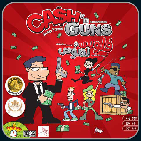 Cash'n Guns [AR/EN]