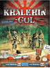Memoir '44 - Battles of Khalkin Gol