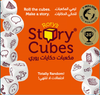 Rory's Story Cubes [AR/EN]
