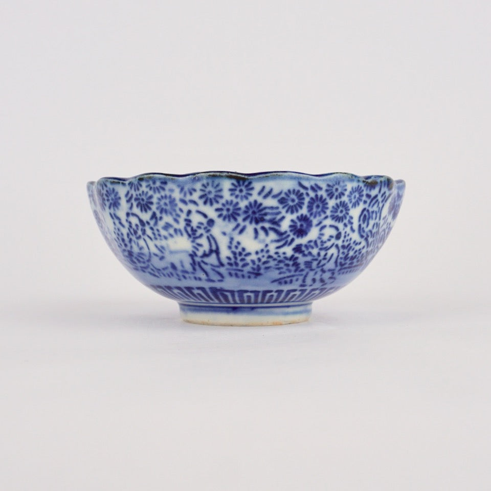 Blue & White Bowl - Blue Bowl