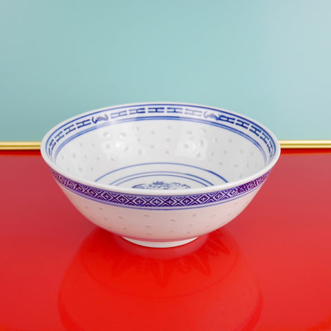 Rice Pattern Bowl