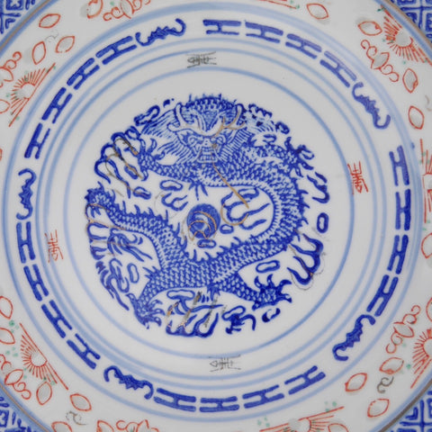 Hand Painted Dragon Side Plate