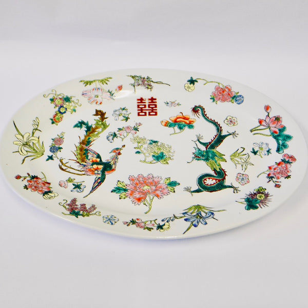 Double Happiness Serving Dish
