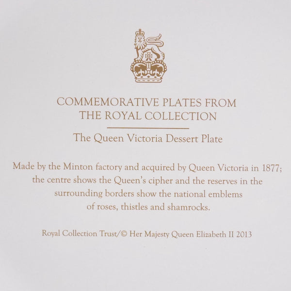 Queen Victoria Tin Plate - Blue Bowl