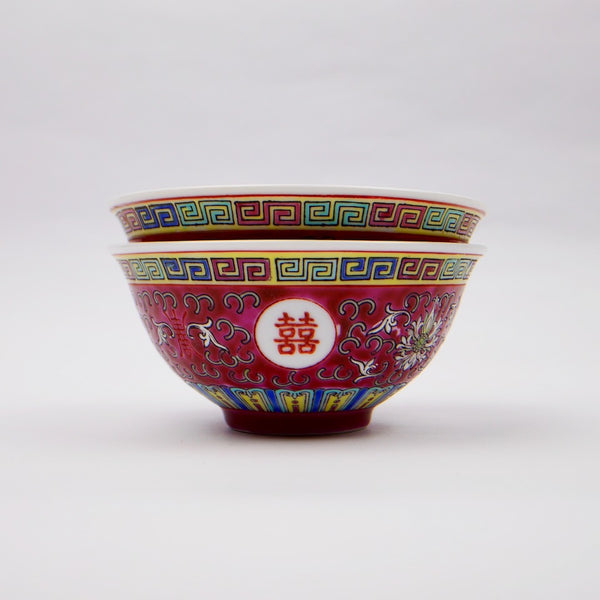 Chinese Longevity Bowl