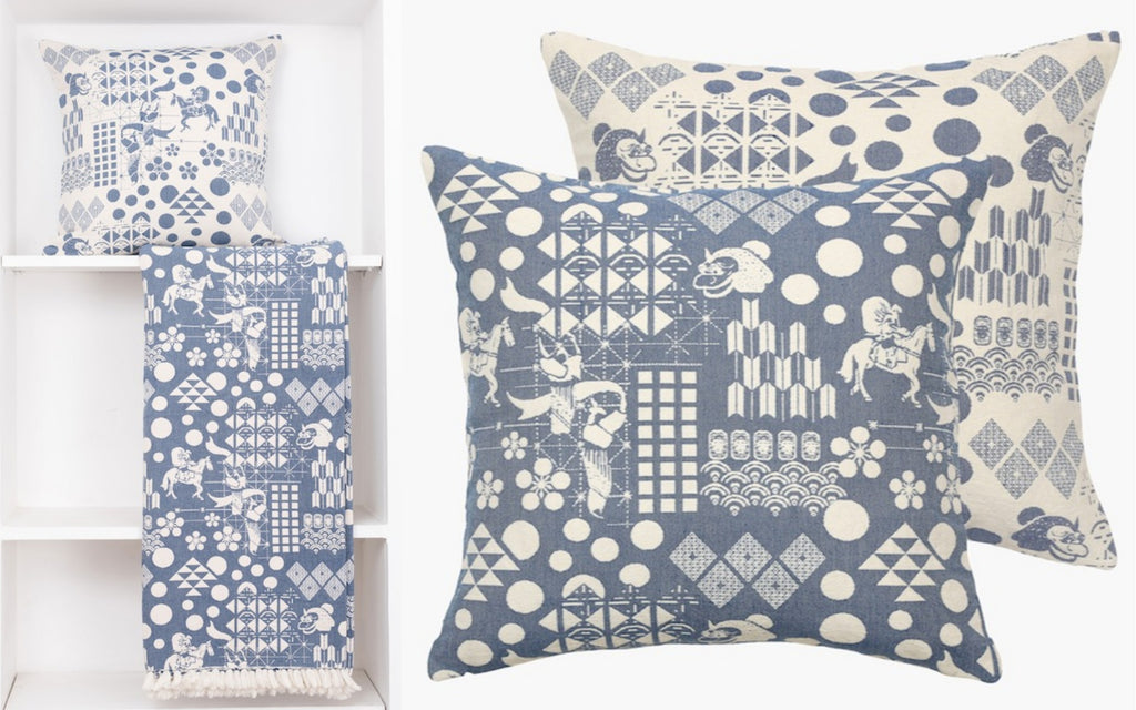 Blue Woven Cushion and Throw - Christmas gifts
