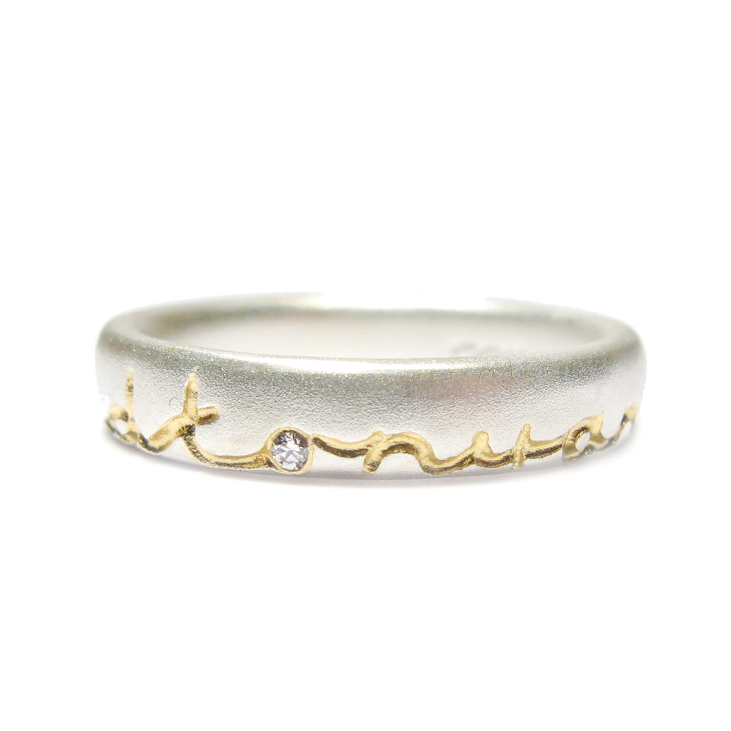 Bespoke - Silver Etched Ring with Personalised Words in Gold