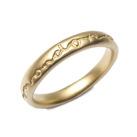 Narrow 18ct Yellow Gold 'on and on' Ring