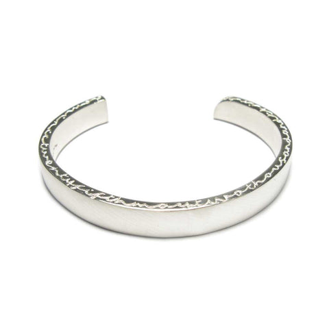Bespoke - Silver Cuff Bangle with Personalised Words