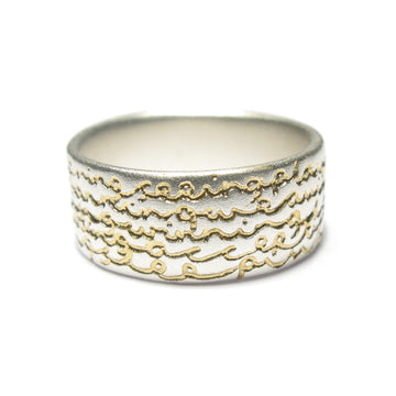 Diana Porter Jewellery contemporary etched being silver gold ring