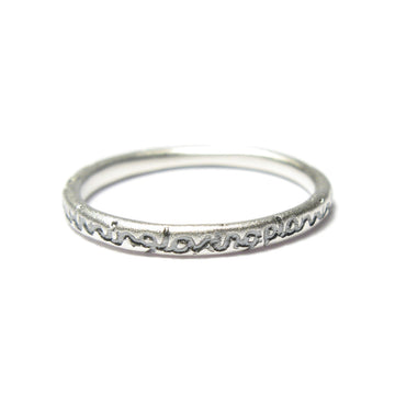 Diana Porter Jewellery contemporary etched being silver stacking ring