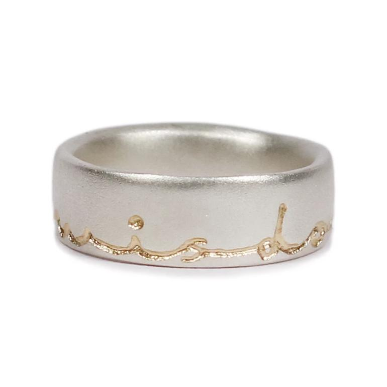 Silver Undulating 'wisdom of life' Ring
